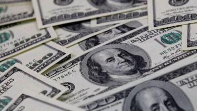 World's largest wealth fund's investments in Turkey reach $812M 6