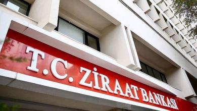 Turkish state lender, China Exim Bank ink loan deal 29