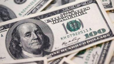Turkey: Short-term external debt stock at $141.2B 30