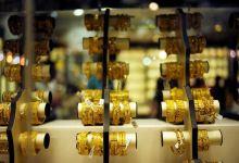 Dubai's commodities hub plans Gulf's first blockchain-backed facility 3