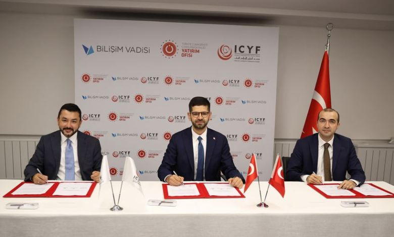 """Investment Office Unveils """"International Incubation Center for Startups"""" in Istanbul 1"""