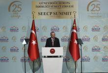 Southeast Europe 2030 roadmap will back economic growth target: Turkey 2