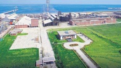 ₺1.5 billion investment from Eti Bakir to produce DAP fertilizer 5