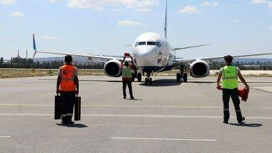 "First ""University Airport"" in the world: Hasan Polatkan Airport 7"