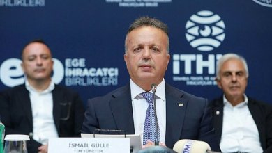 TIM President Ismail Gulle: We will reach $300 billion in exports in 5 years 4