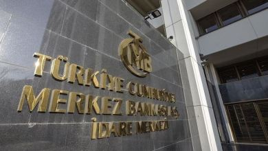 Turkey's net international investment position improves in July 7