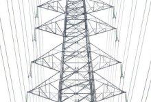 Turkey: ₺75 billion investment in electricity distribution infrastructure 2