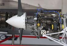Turkish Aerospace subsidiary's new UAV engine debuts at Teknofest 21