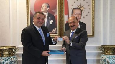 'Turquoise Card' application started for foreign entrepreneurs in Turkey 7