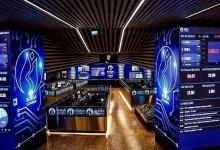 Borsa Istanbul starts week looking up 11
