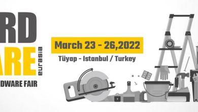 Hardware Eurasia Fair 31