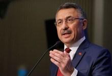 Turkey: 2022 budget size is ₺1 trillion 751 billion 11