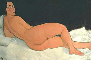 Amedo Modigliani - Artiste - Bazarovore