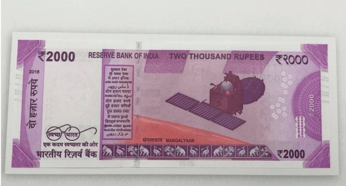 New 2000 rupee Back side