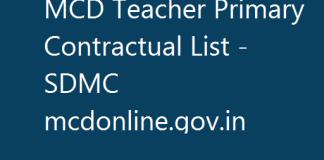 MCD Teacher Primary Contractual List - SDMC mcdonline.gov.in