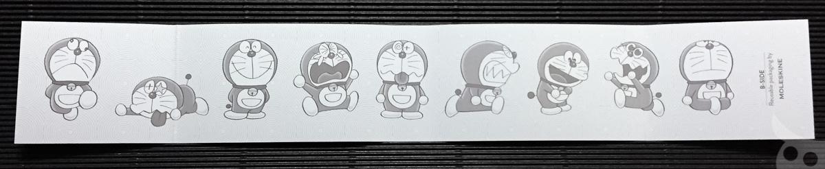 Moleskine X Doraemon-07