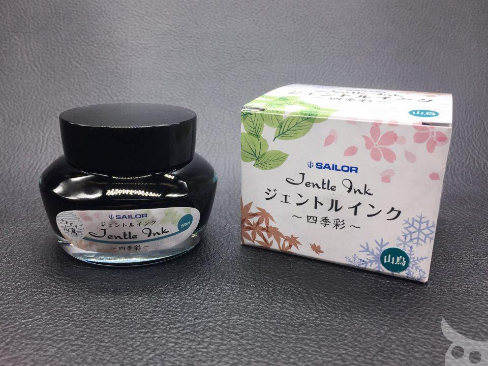Sailor Jentle Ink Four Seasons ink : Yama-dori (Copper Pheasant) 50ml