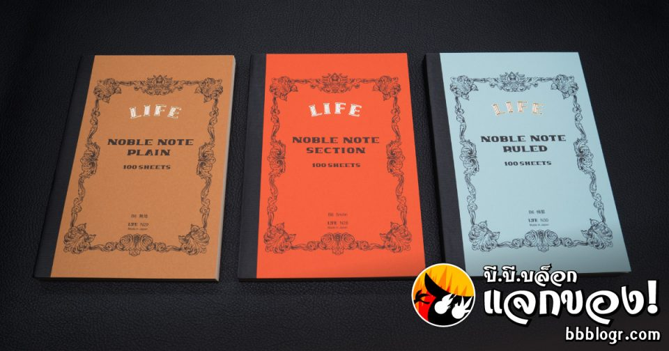 LIFE-noble-note-cover