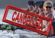 Cancellation of NCAA Events at Oak Ridge