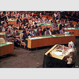 Πρώτη ομιλία στον ΟΗΕ