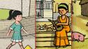 Explore Primary History timeline