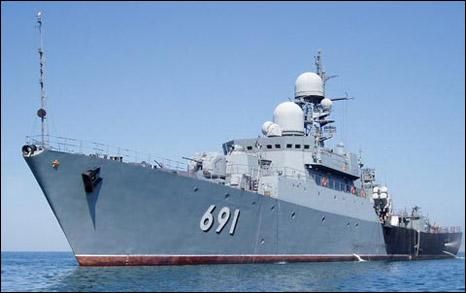 Chiến hạm Gerpad Việt Nam mua từ Nga