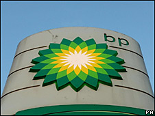 Logotipo de British Petroleum
