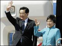 Vợ chồng ông Hồ Cẩm Đào thăm Nhật Bản