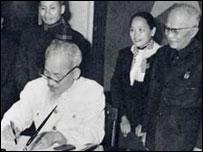 Ông Hoàng Văn Hoan-ảnh tư liệu Quốc hội khoá I Việt Nam dân chủ Cộng hoà (www.na.gov.vn)