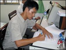 Nguyễn Tiến Trung