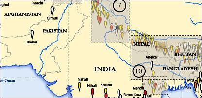 یونسکو نقشے کا ایک حصہ