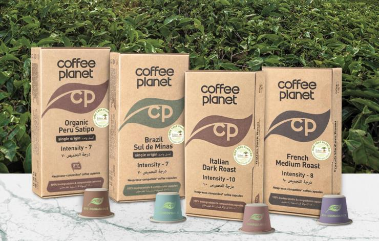 Coffee Planet the Plant a Tree Project