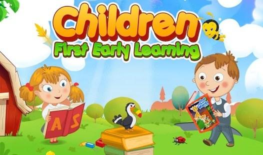 Английски език за 5-годишни деца