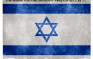 James Singleton unterschreibt in Israel