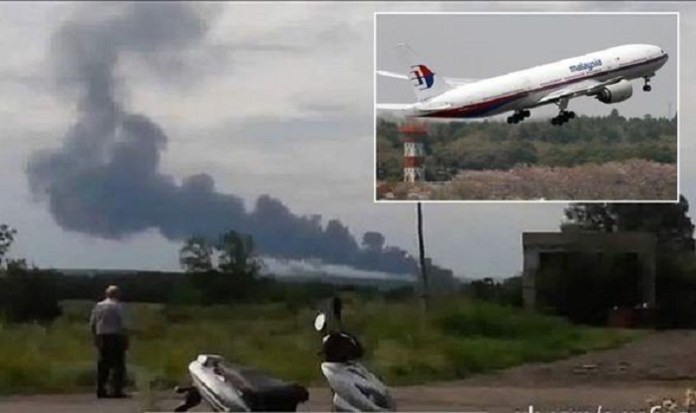 A second Malaysia Airlines plane has crashed today, this time near Russia[AP]