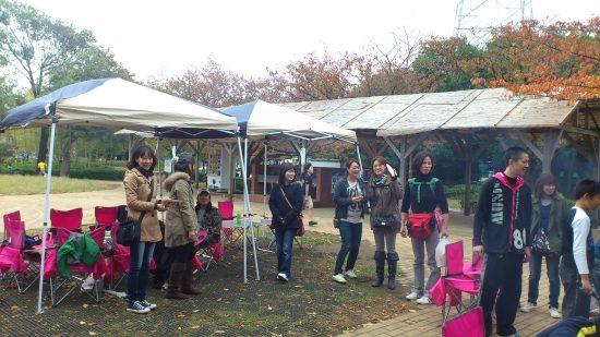 富士公園でのバーベキュー