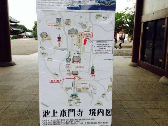 池上本門寺公園16