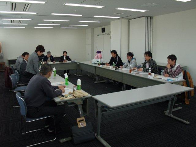 Council (1)