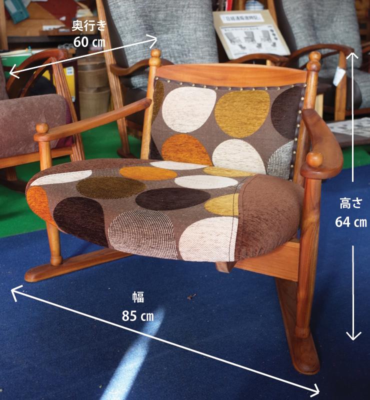 ありがとう和椅子 (2)