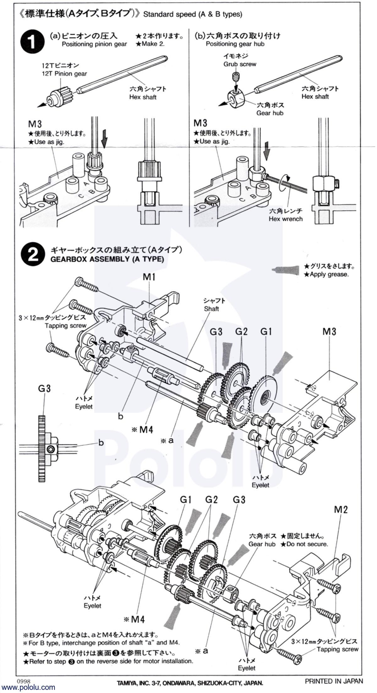 Tamiya Twin Motor Gearbox Kit