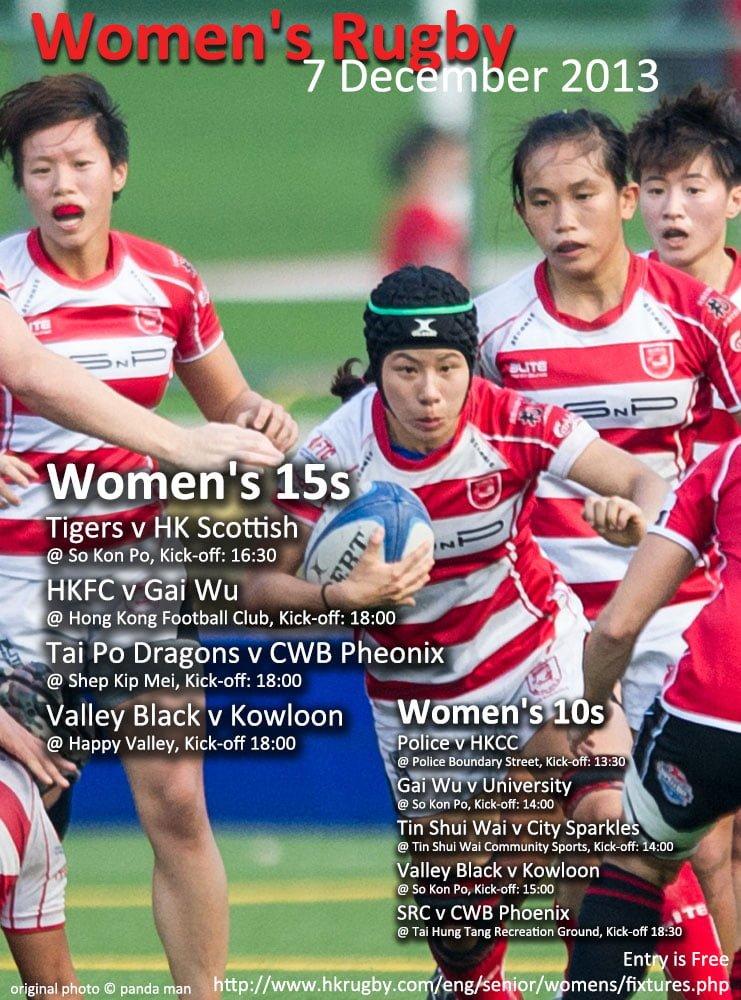 Women's Rugby Fixtures – 7 December, 2013