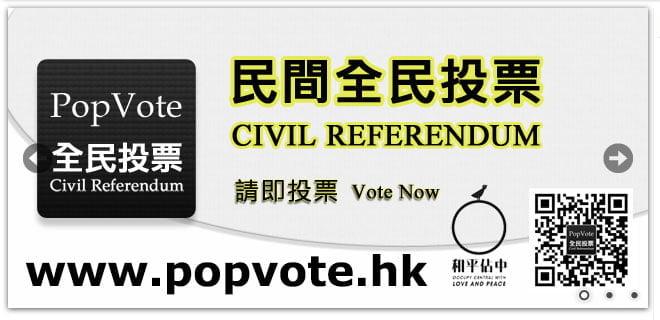 www.popvote.hk