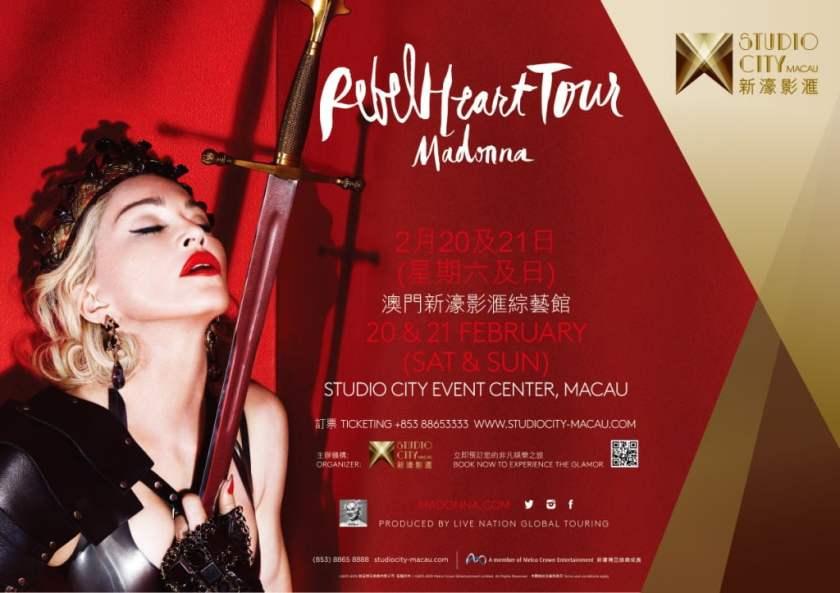 CD1509102_MSC_EM_LV Madonna Concert Visual_horizontal_A1_v_op