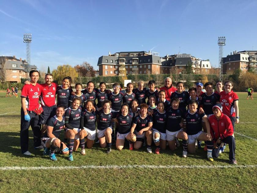 Hong Kong Women's Xv in Spain