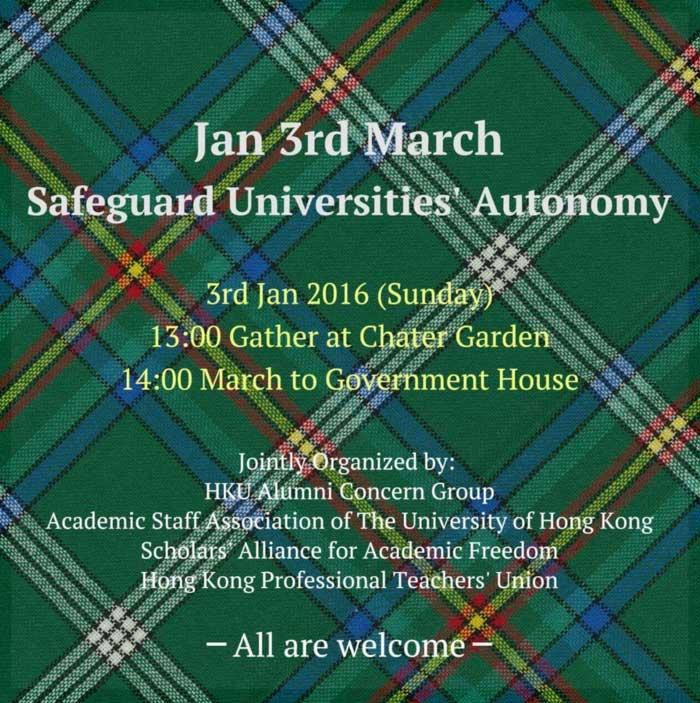 safeguard-universities-autonomy-march