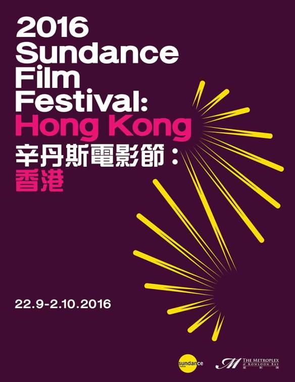 Sundance-Hong-Kong-2016