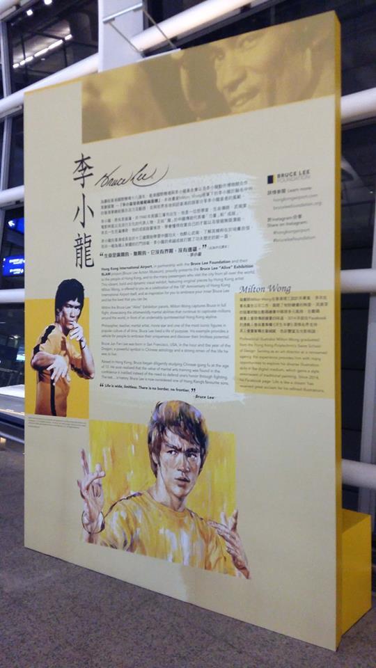 hk airport bruce lee 2