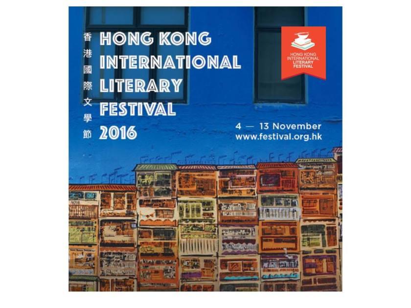 hk-lit-fest-2016