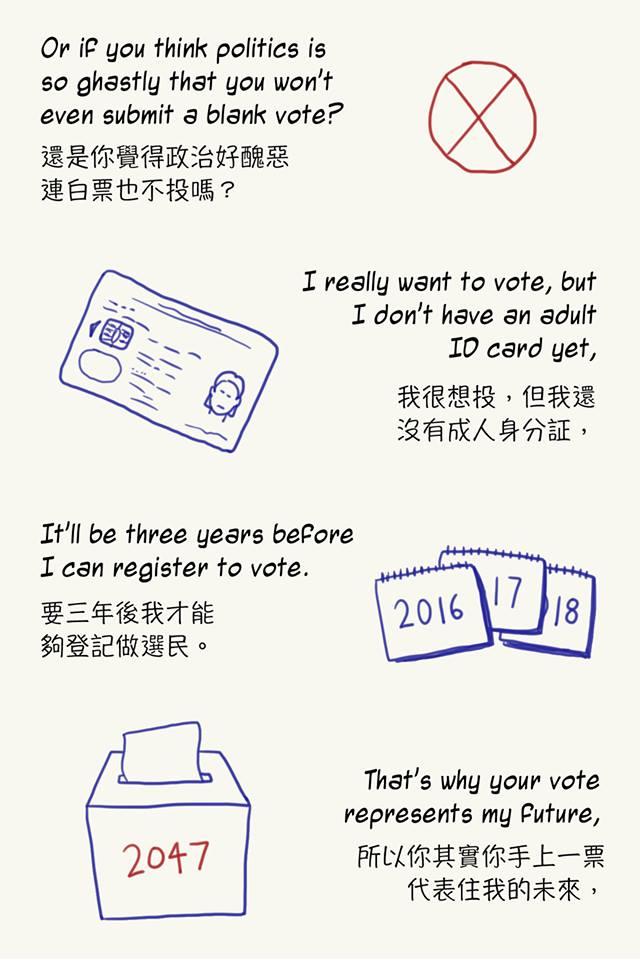 poll cartoon 2