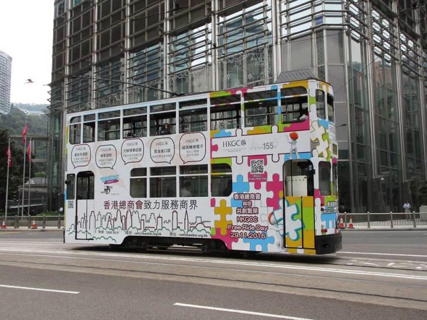 hkgcc-free-tram-2016